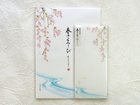 枝垂れ桜の便箋と封筒