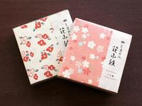 和紙のメモ帳-桜と椿の小花の