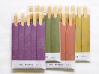 国産桧の割箸-和柄箸袋